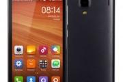 hard reset Xiaomi Redmi 1S
